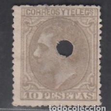 Sellos: ESPAÑA, 1879 EDIFIL Nº 209T, 10 PTS SEPIA OLIVA.. Lote 284033628