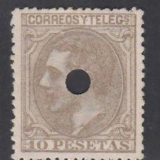 Sellos: ESPAÑA, 1879 EDIFIL Nº 209T, 10 PTS SEPIA OLIVA.. Lote 284033703