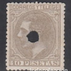 Sellos: ESPAÑA, 1879 EDIFIL Nº 209T, 10 PTS SEPIA OLIVA.. Lote 284033763