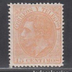 Sellos: ESPAÑA, 1882 EDIFIL Nº 210 /**/, 15 C. NARANJA, SIN FIJASELLOS. Lote 284036043