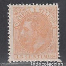 Sellos: ESPAÑA, 1882 EDIFIL Nº 210 /**/, 15 C. NARANJA, SIN FIJASELLOS. Lote 284036093