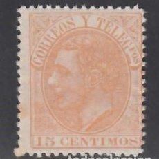 Sellos: ESPAÑA, 1882 EDIFIL Nº 210 /**/, 15 C. NARANJA, SIN FIJASELLOS. Lote 284036223