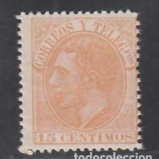 Sellos: ESPAÑA, 1882 EDIFIL Nº 210 /**/, 15 C. NARANJA, SIN FIJASELLOS. Lote 284036278