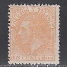 Sellos: ESPAÑA, 1882 EDIFIL Nº 210 /**/, 15 C. NARANJA, SIN FIJASELLOS. Lote 284036323