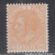 Sellos: ESPAÑA, 1882 EDIFIL Nº 210 /**/, 15 C. NARANJA, SIN FIJASELLOS. Lote 284036358