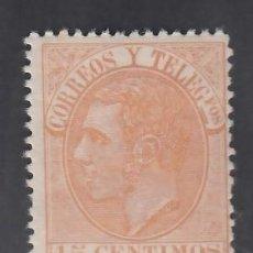 Sellos: ESPAÑA, 1882 EDIFIL Nº 210 /**/, 15 C. NARANJA, SIN FIJASELLOS. Lote 284036413