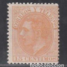 Sellos: ESPAÑA, 1882 EDIFIL Nº 210 /**/, 15 C. NARANJA, SIN FIJASELLOS. Lote 284036443