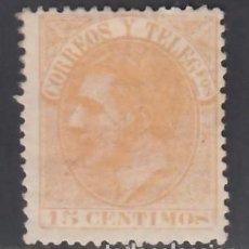 Sellos: ESPAÑA, 1882 EDIFIL Nº 210 /*/, 15 C. NARANJA,. Lote 284036648