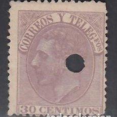 Sellos: ESPAÑA, 1882 EDIFIL Nº 211T, 30 C. LILA.. Lote 284037028