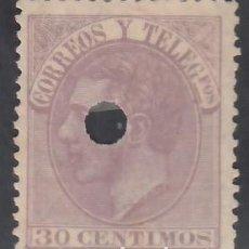 Sellos: ESPAÑA, 1882 EDIFIL Nº 211T, 30 C. LILA.. Lote 284037083