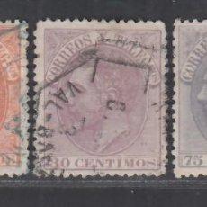 Sellos: ESPAÑA, 1882 EDIFIL Nº 210, 211, 212,. Lote 284037878