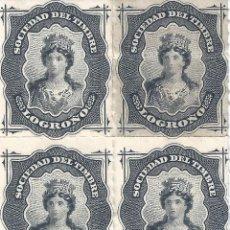 Sellos: FISCAL. SOCIEDAD DEL TIMBRE LOGROÑO. AÑO 1876 (BLOQUE DE 4). LUJO. MNH **. Lote 285753588