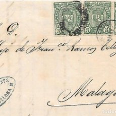 Sellos: EDIFIL 154 TRES SELLOS IMPUESTO DE GUERRA. ENVUELTA DE BARCELONA A MALAGA 1876. Lote 286305043
