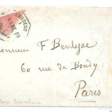Sellos: EDIFIL 202 BISECTADO. SOBRE CIRCULADO DE BARCELONA A PARIS 1889. Lote 286306278