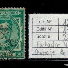 Sellos: ALFONSO XII (50 CTS. 1876). EDIFIL 179. USADO.. Lote 286458818