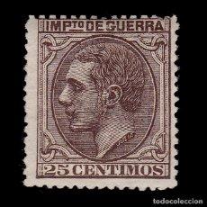 Sellos: ESPAÑA.1879. ALFONSOXII. NE.25C.MH.EDIFIL. NE 7.. Lote 286767063