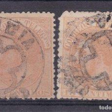 Sellos: BB7- ALFONSO XII EDIFIL 210 MATASELLOS TRÉBOL MODIFICADO SIN FECHA VALENCIA. Lote 286924403
