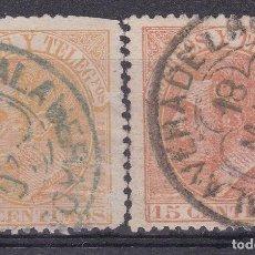 Sellos: BB7- ALFONSO XII EDIFIL 210 MATASELLOS TRÉBOL TALAVERA DE LA REINA TOLEDO.. Lote 286924843