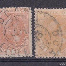 Sellos: BB7- ALFONSO XII EDIFIL 210 MATASELLOS TRÉBOL OCAÑA TOLEDO.. Lote 286924883