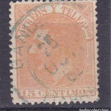 Sellos: BB7- ALFONSO XII EDIFIL 210 MATASELLOS TRÉBOL GANDESA TARRAGONA. Lote 286924958