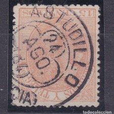 Sellos: BB7- ALFONSO XII EDIFIL 210 MATASELLOS TRÉBOL ASTUDILLO PALENCIA. Lote 286925003