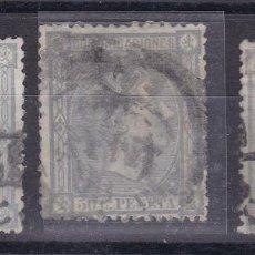 Sellos: BB8- CLÁSICOS ALFONSO XII EDIFIL 168 X 3 USADOS VARIEDAD COLOR. Lote 286926393