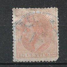 Timbres: SELLO ESPAÑA 1882 - 19/62. Lote 286967813