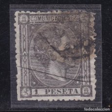 Sellos: BB19- CLÁSICOS ALFONSO XII EDIFIL 169. FUELLE. Lote 287399538