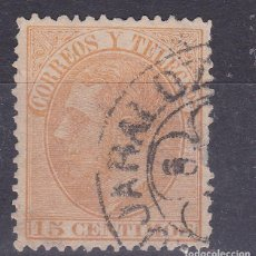 Sellos: BB20- CLÁSICOS ALFONSO XII EDIFIL 210 MATASELLOS TRÉBOL BUJARALOZ ZARAGOZA. Lote 287401083
