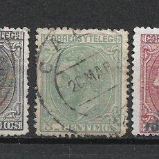 Timbres: ESPAÑA 1879 EDIFIL 200/202 USADOS - 19/9. Lote 287577448