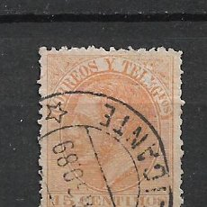 Timbres: ESPAÑA 1882 EDIFIL 210 USADO - 19/9. Lote 287577623