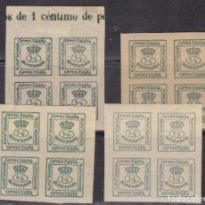 Sellos: FC3-196 - CLÁSICOS EDIFIL 173 X 4 BLOQUES NUEVOS . VARIEDADES COLOR. Lote 287631183