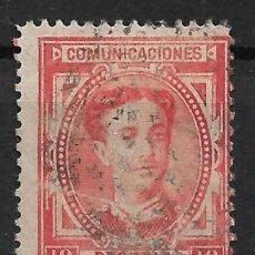 Sellos: ESPAÑA 1876 EDIFIL 182 USADO 210 € - 21/18. Lote 287631788