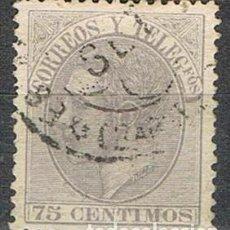 Sellos: 0977. SELLOS 75 CTS ALFONSO XII, TREBOL BARCELONA 1882, EDIFIL NUM 212 º. Lote 287669288