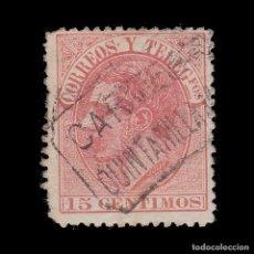 Sellos: CARTERÍA ALFONSO XII 15C.VALLADOLID.QUINTANILLA ABAJO. Lote 287670848