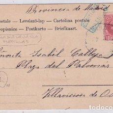 Sellos: CARTERÍA GUADALAJARA MATILLAS. AMBULANTE SOBRE POSTAL DE NIÑA.. Lote 287687203
