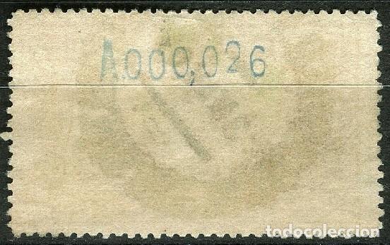 Sellos: ESPAÑA 1905 QUIJOTE EDIFIL 266 USADO MATASELLOS Y SELLO CENTRADO PRECIOSO - Foto 2 - 287784173