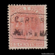 Francobolli: 1882.CARTERÍA ALFONSO XII 15C.GERONA.SELVA DE MAR. Lote 287820853