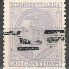 Sellos: 0977. SELLO 25 CTS ALFONSO XII 1879, BARRADO, EDIFIL NUM 204S º. Lote 287839908