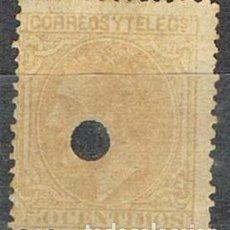 Sellos: 0977. SELLO 50 CTS ALFONSO XII 1879, PERFORADO TELEGRAFICO, EDIFIL NUM 206T º. Lote 287840213