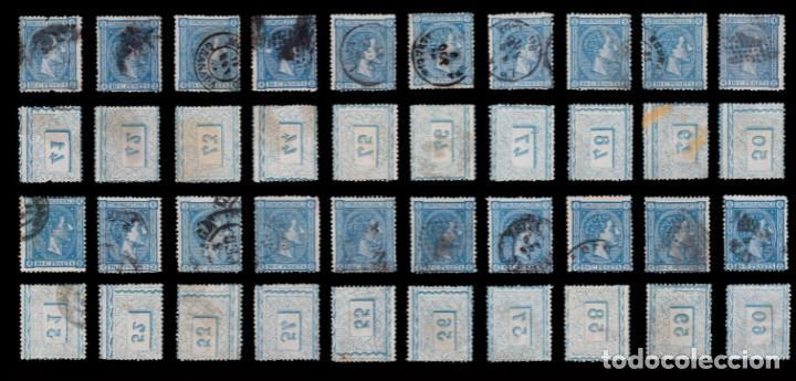 Sellos: 1875.Alfonso XIII.25c.Pliego 100 COMPLETO.Usado.Edifil.164 - Foto 4 - 288620523
