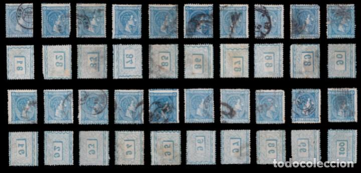 Sellos: 1875.Alfonso XIII.25c.Pliego 100 COMPLETO.Usado.Edifil.164 - Foto 6 - 288620523