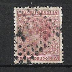 Sellos: ESPAÑA 1877 EDIFIL 188 USADO - 20/3. Lote 288965478