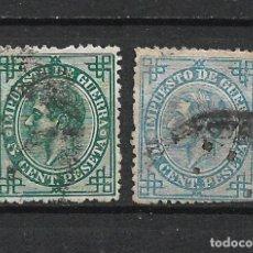 Sellos: ESPAÑA 1876 EDIFIL 183 +184 USADO - 20/3. Lote 288966568