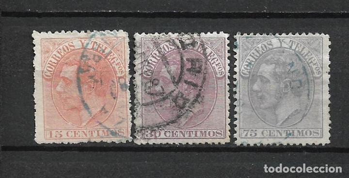 ESPAÑA 1882 EDIFIL 210 + 211 + 212 USADO - 20/3 (Sellos - España - Alfonso XII de 1.875 a 1.885 - Usados)