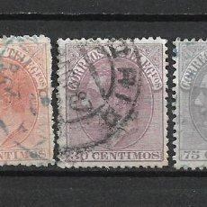 Timbres: ESPAÑA 1882 EDIFIL 210 + 211 + 212 USADO - 20/3. Lote 288967688