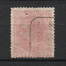 Sellos: ESPAÑA 1879 EDIFIL 207 USADO - 20/3. Lote 288968773