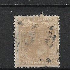 Sellos: ESPAÑA 1879 EDIFIL 206 USADO - 20/3. Lote 288969473