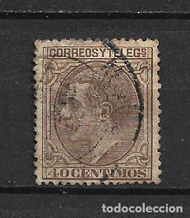 ESPAÑA 1879 EDIFIL 205 USADO - 20/3 (Sellos - España - Alfonso XII de 1.875 a 1.885 - Usados)