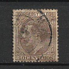 Sellos: ESPAÑA 1879 EDIFIL 205 USADO - 20/3. Lote 288970178